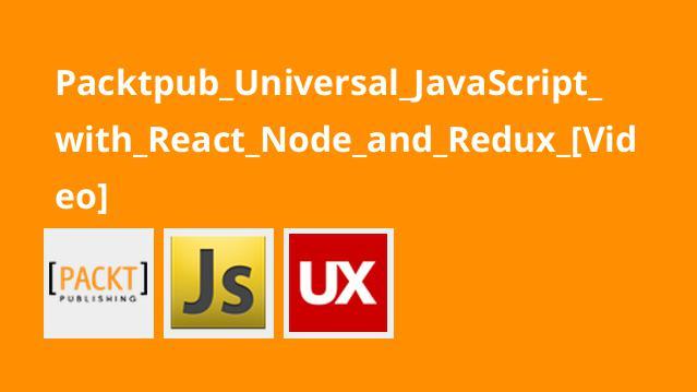 آموزشJavaScript با فریمورک هایReact ،Node وRedux